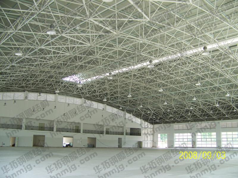 海军基地大礼堂钢结构网架